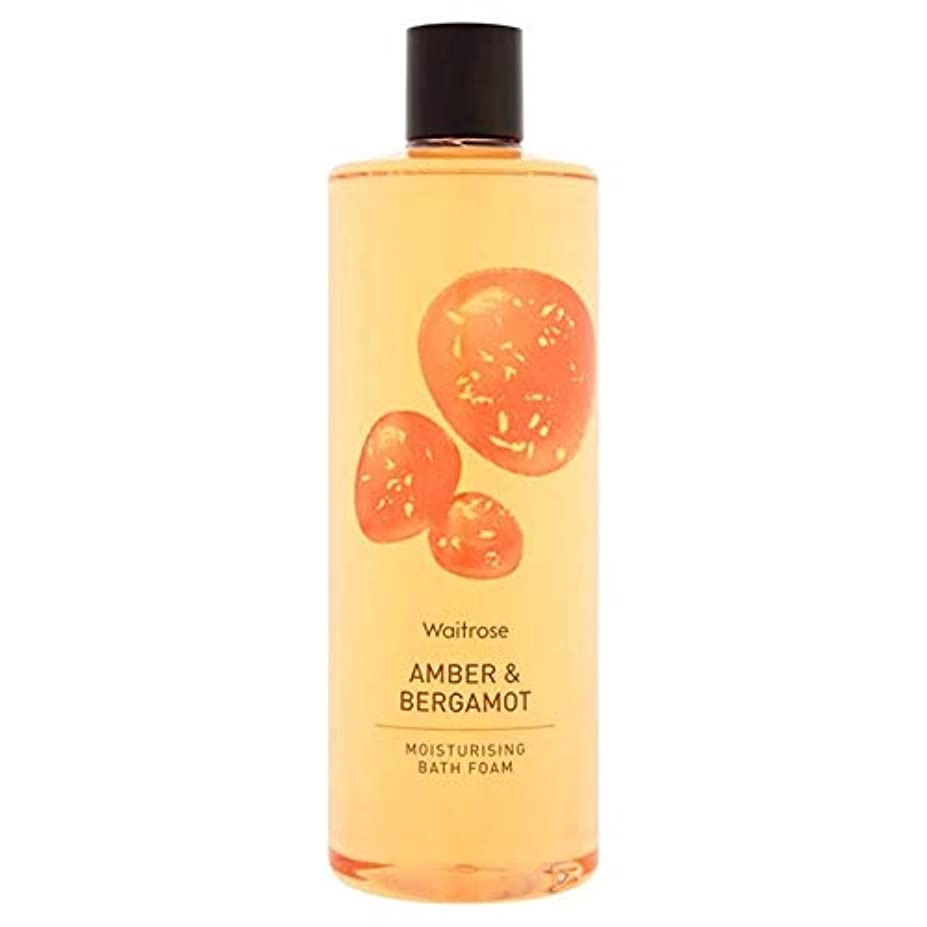 棚虐待なので[Waitrose ] ウェイトローズアンバー&ベルガモット泡風呂500ミリリットル - Waitrose Amber & Bergamot Foam Bath 500ml [並行輸入品]
