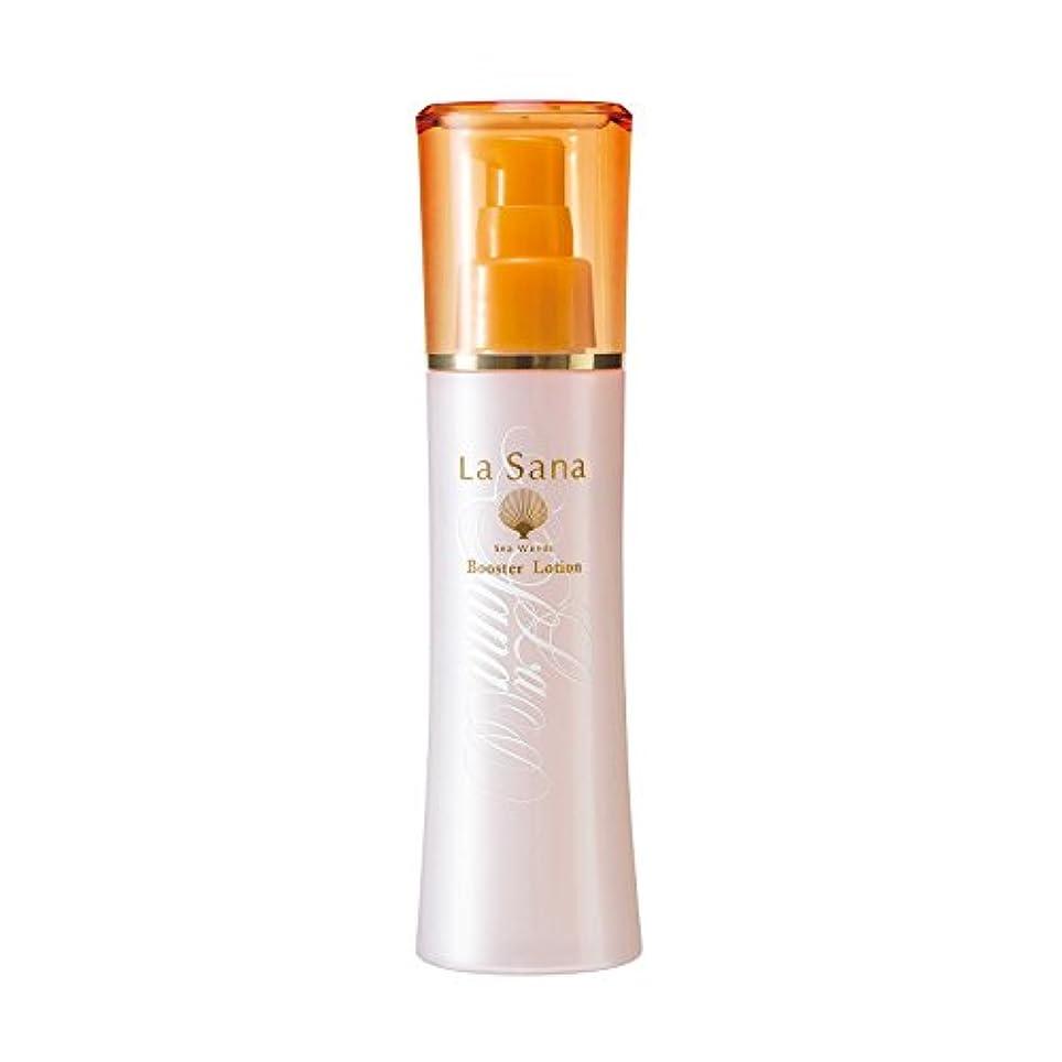 メロン芽素晴らしさラサーナ La sana 海藻 導入 ジェリー化粧水 120ml ブースターローション (ハリ不足・パサつき・乾燥) 無香料
