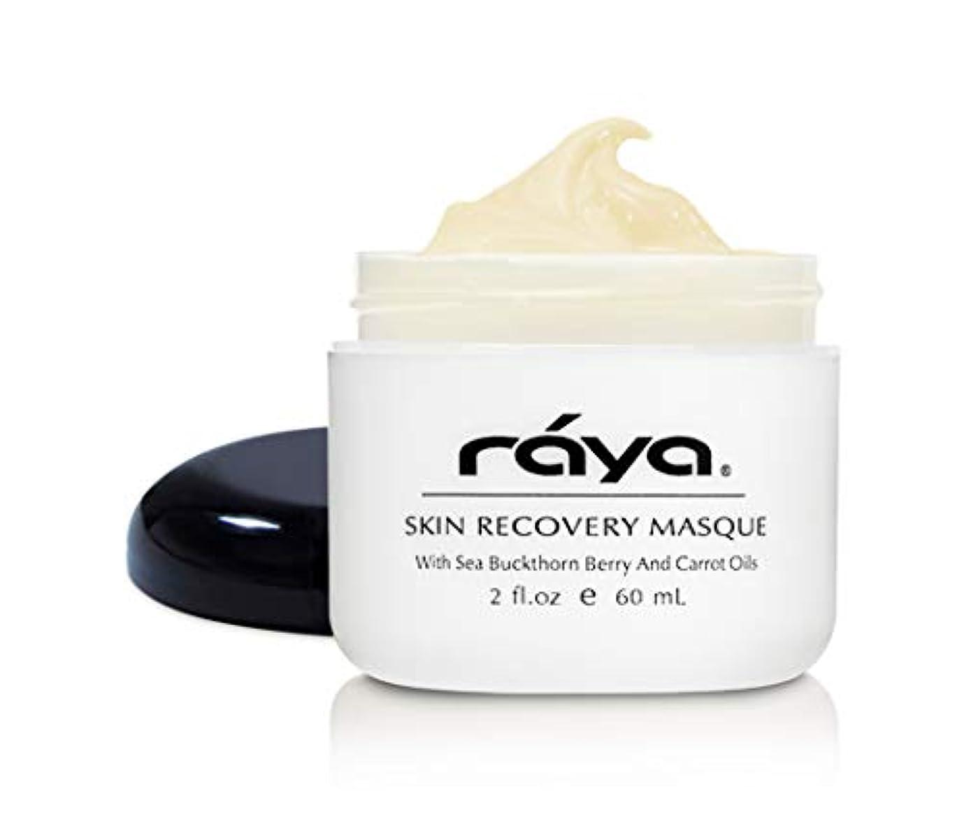 とても多くのメモ知事Raya スキンリカバリー仮面(600)|乾燥や乾燥肌のために心を落ち着かせる、マルチビタミンフェイシャルトリートメントマスク|栄養、明るく、そして磨きをかけるコンプレクション 2 fl-oz
