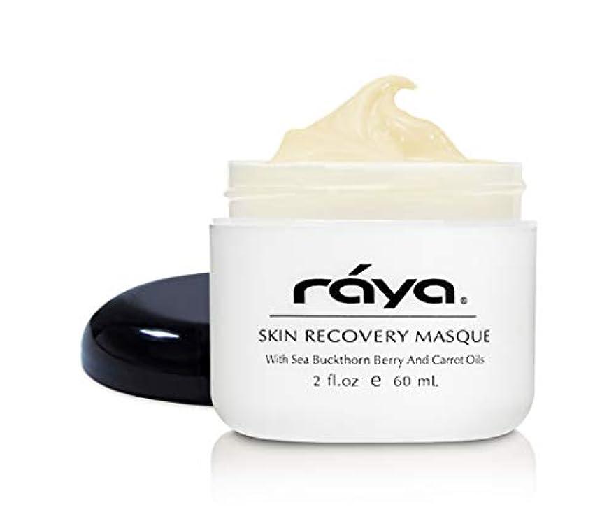 リスナー骨熱望するRaya スキンリカバリー仮面(600)|乾燥や乾燥肌のために心を落ち着かせる、マルチビタミンフェイシャルトリートメントマスク|栄養、明るく、そして磨きをかけるコンプレクション 2 fl-oz