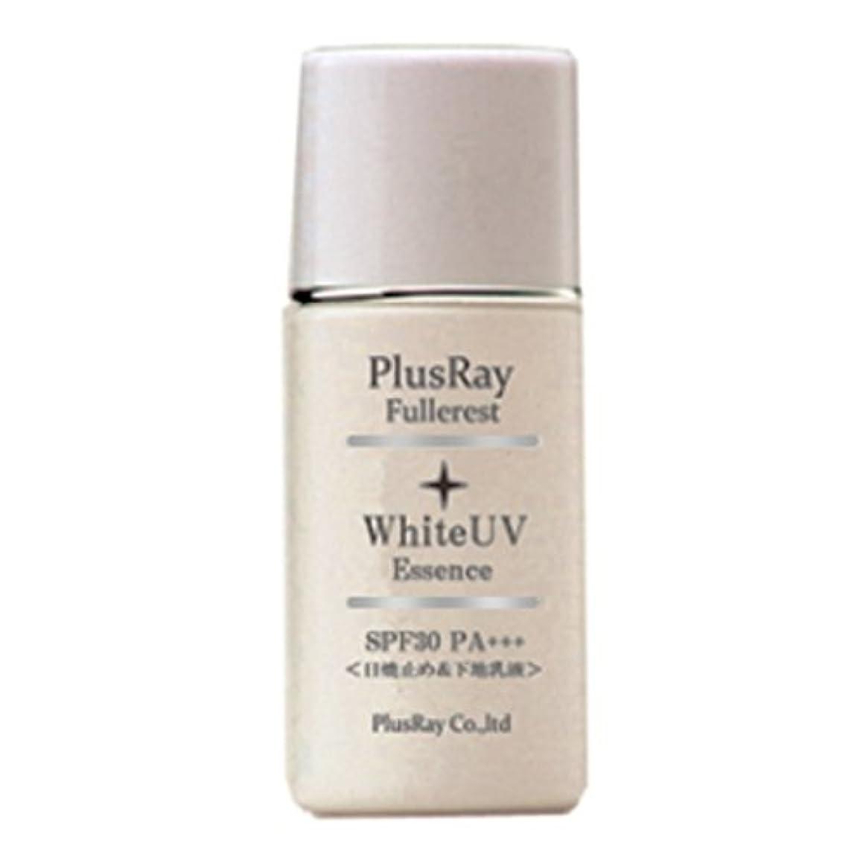 悪のハリウッド面白いプラスレイ(PlusRay)化粧品 フラーレスト ホワイト UV エッセンス 化粧下地 紫外線対策 A波 B波 対応 乳液タイプ