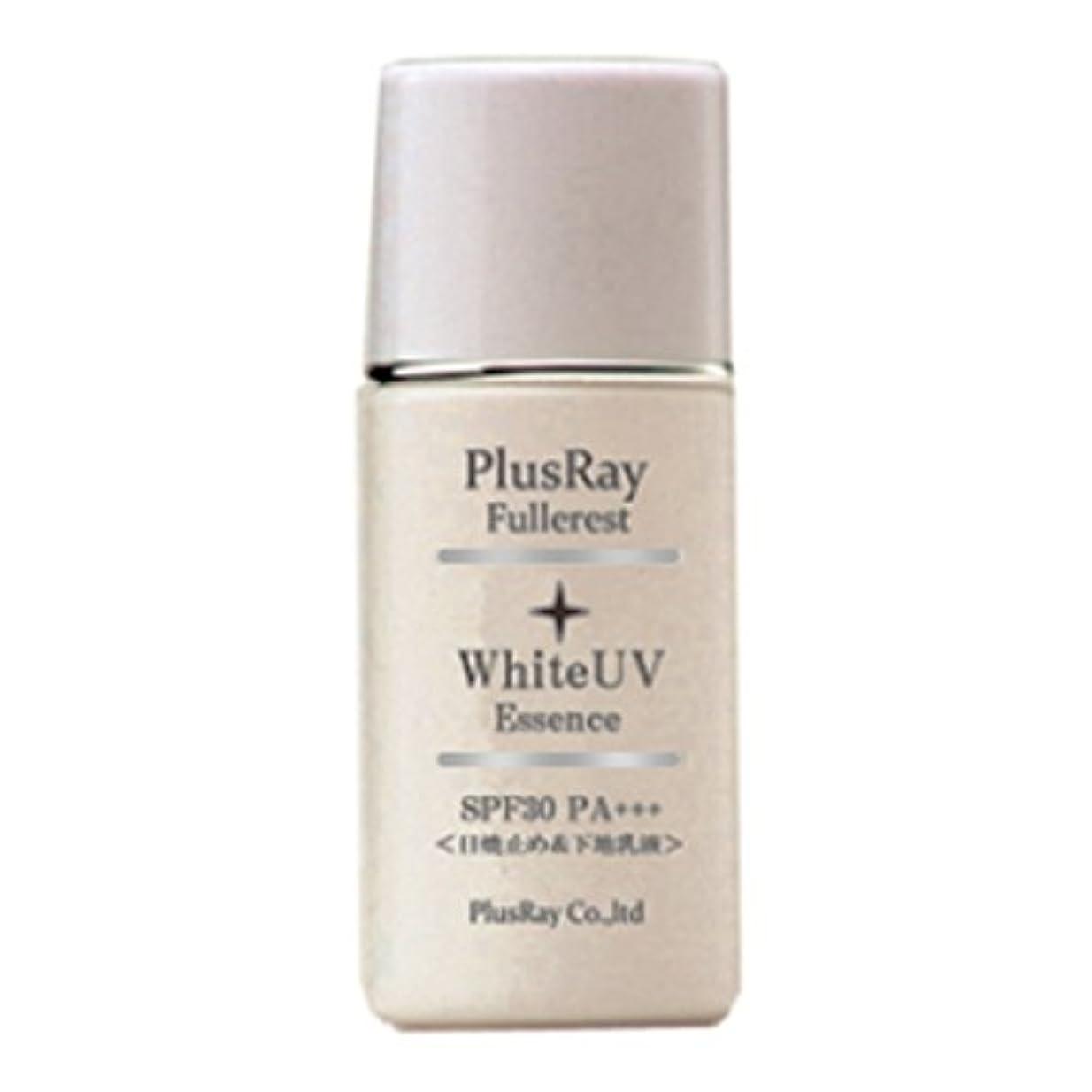 心理的に気分が悪い危険プラスレイ(PlusRay)化粧品 フラーレスト ホワイト UV エッセンス 化粧下地 紫外線対策 A波 B波 対応 乳液タイプ