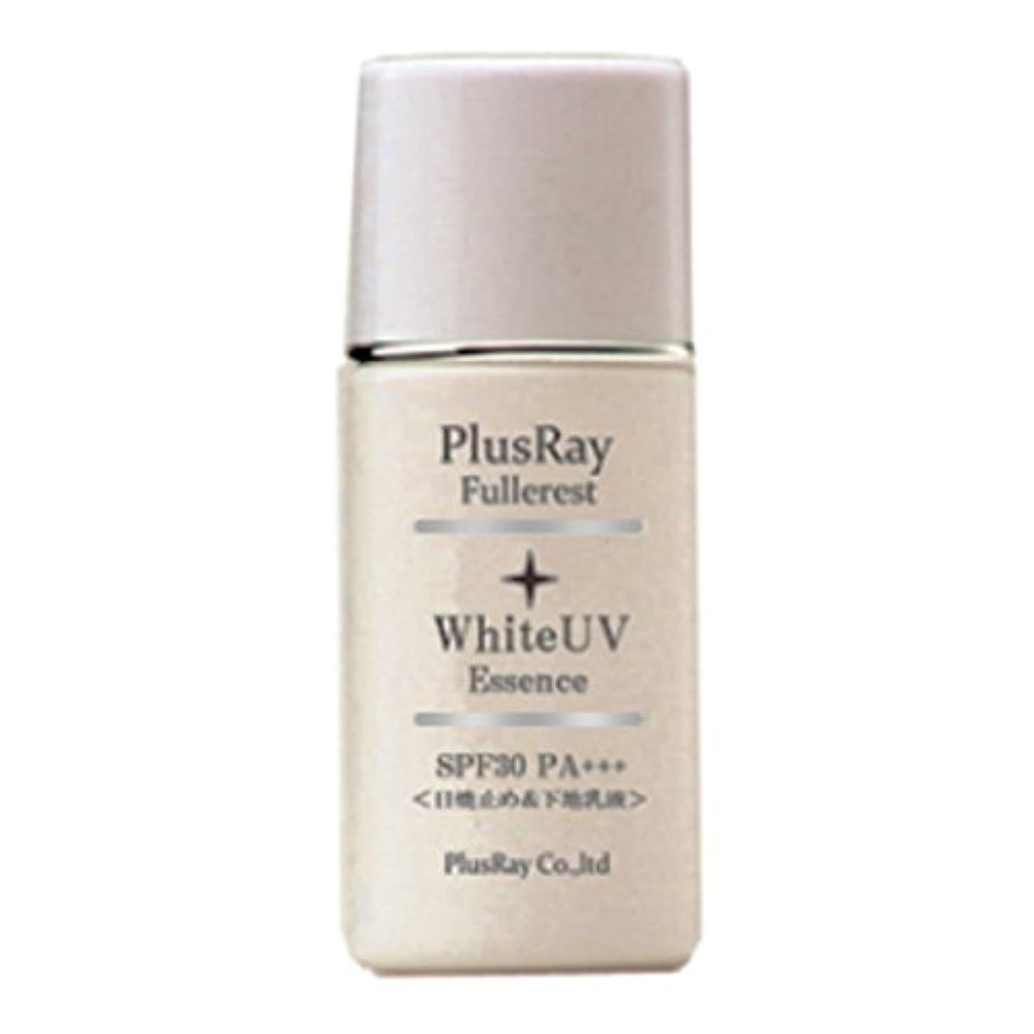 コンペ肥沃なスライスプラスレイ(PlusRay)化粧品 フラーレスト ホワイト UV エッセンス 化粧下地 紫外線対策 A波 B波 対応 乳液タイプ