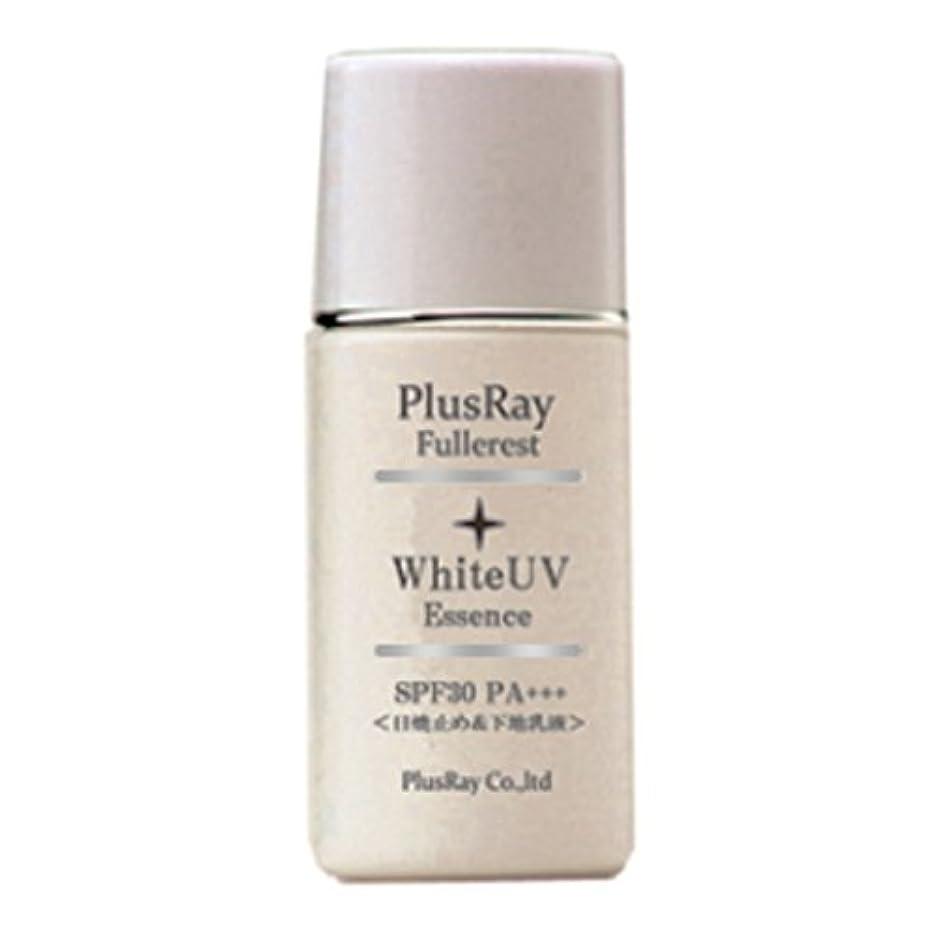 熱狂的な優先強制的プラスレイ(PlusRay)化粧品 フラーレスト ホワイト UV エッセンス 化粧下地 紫外線対策 A波 B波 対応 乳液タイプ