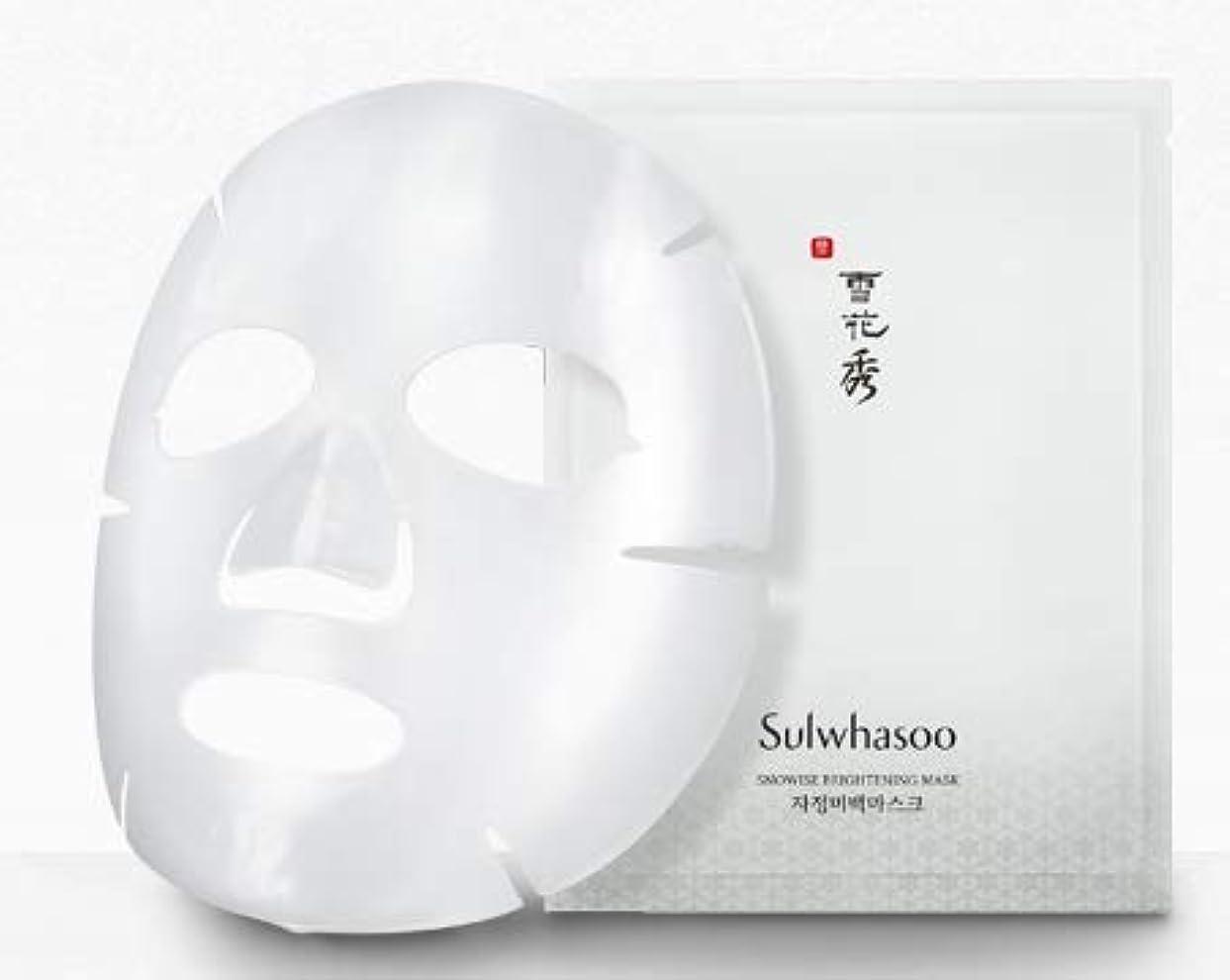 [(雪花秀) Sulwhasoo] [Snowise Brightening Mask 20g*5ea] [並行輸入品]