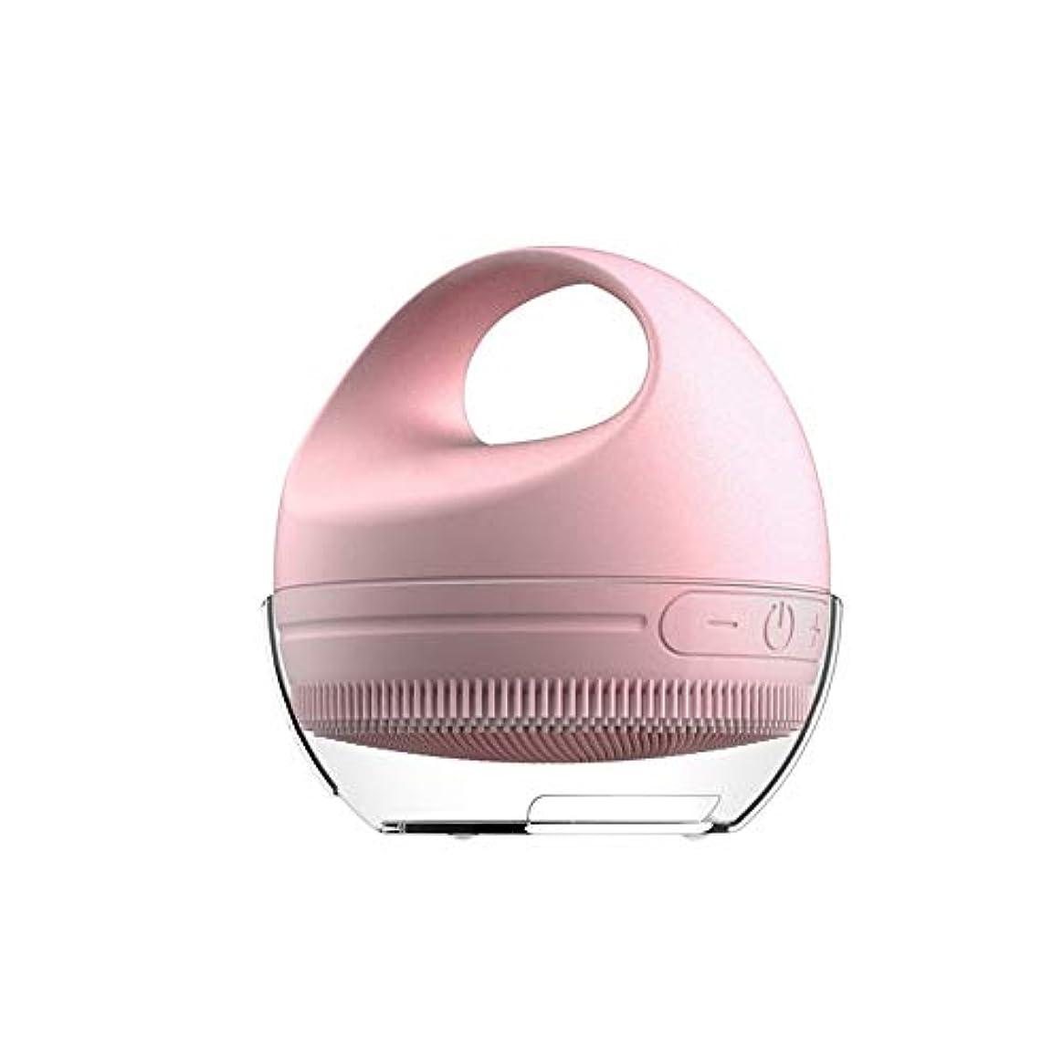 原子いらいらさせるフィードZXF 新しい電気シリコーンクレンジングブラシインテリジェントタイミング暖かい感覚クレンジング医療用シリコーン防水抗菌クリーン自己乾燥クレンジング楽器 滑らかである (色 : Pink)