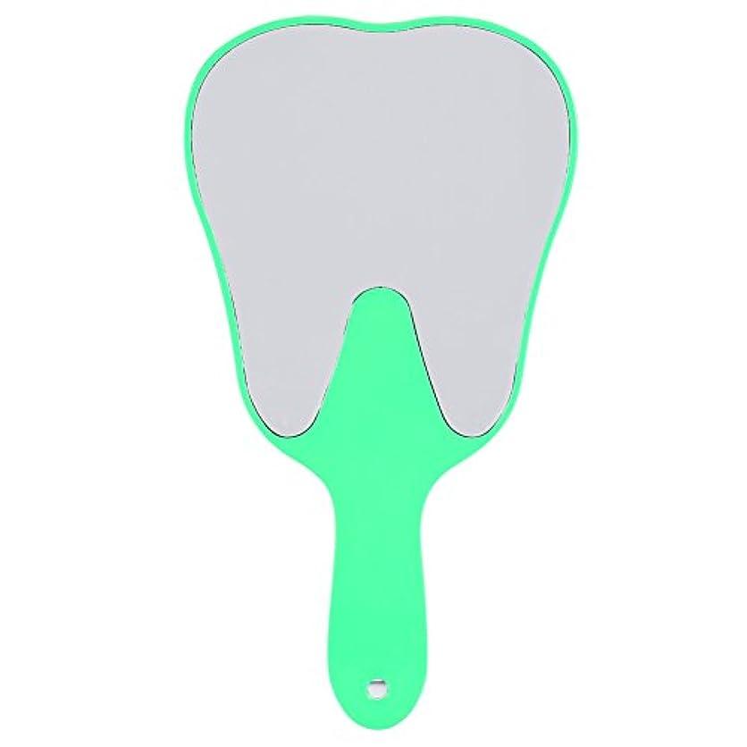 ボス盟主ジュラシックパークおしゃれな便利なかわいいプラスチックハンドル歯歯科ケアハンドミラーツール(グリーン)