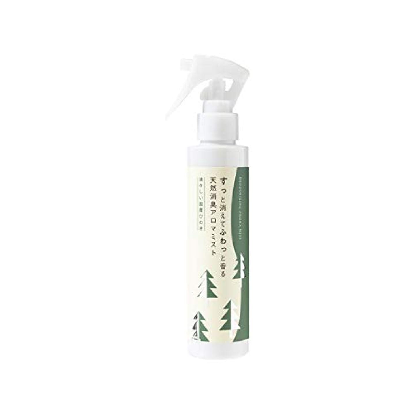 シャワーグラムシガレット生活の木 天然消臭アロマミスト 清々しい国産ひのき 150ml