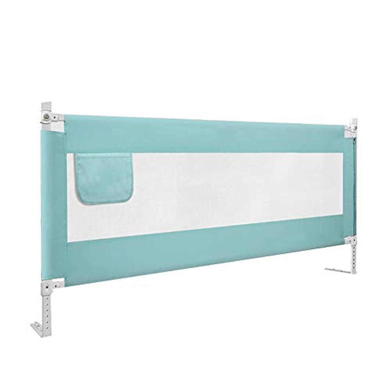 ベビープレイペン 垂直リフティングベビーチャイルドベッドガードレールベビーベッドサイドフェンスアンチフォールズ大きなベッドのレールバッフルユニバーサル、グリーン(1つのスライス) (サイズ さいず : 200cm)