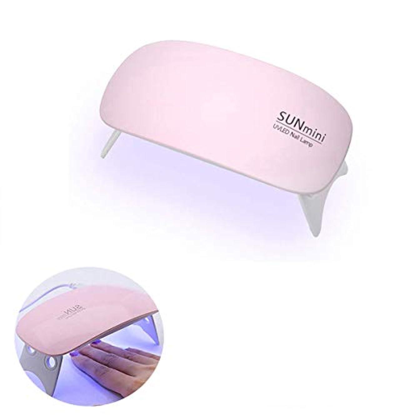 ふざけた文法符号LEDネイルドライヤー 凝胶美甲灯 UVライト 折りたたみ式 設定可能 タイマー LED 硬化ライト 樹脂の道具 ピンク