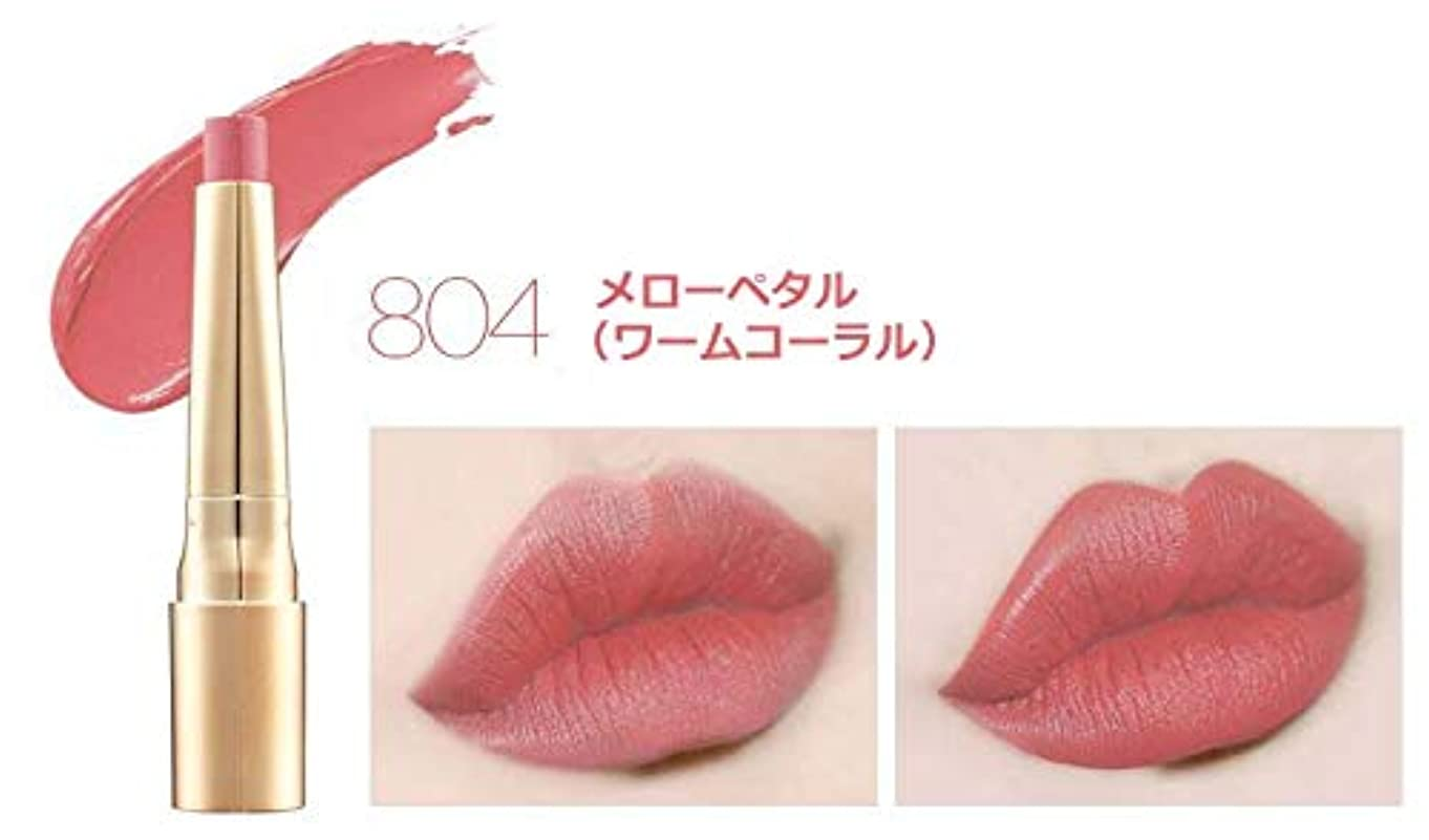 ベリ虫を数える召喚する[too cool for school] Artclass Tracage Lip/アートクラストラサージュリップ??トライアングルリップ (#804メローペタル(ワームコーラル)) [並行輸入品]