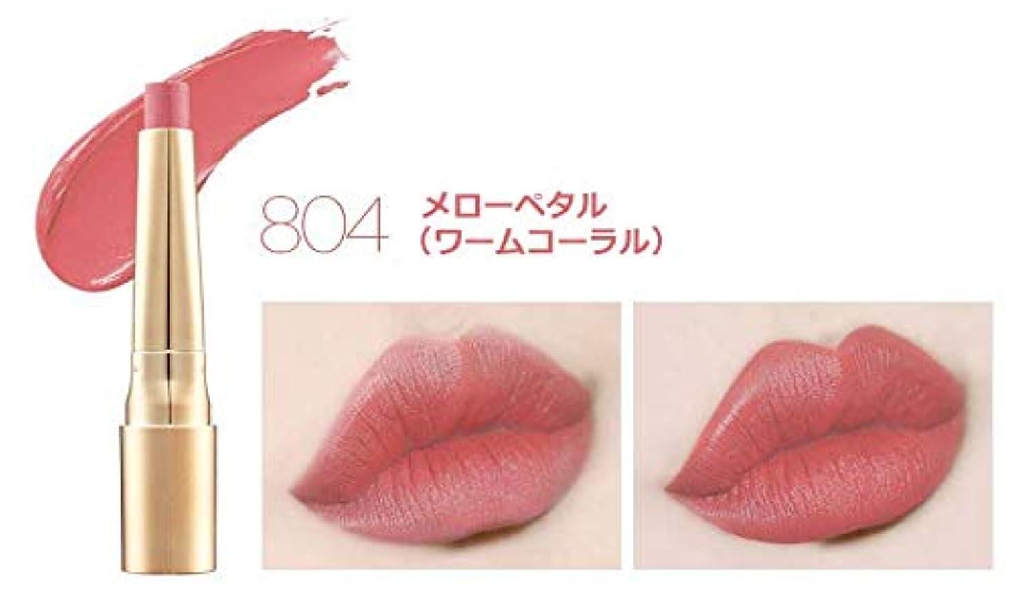 フェザー護衛苦しめる[too cool for school] Artclass Tracage Lip/アートクラストラサージュリップ??トライアングルリップ (#804メローペタル(ワームコーラル)) [並行輸入品]