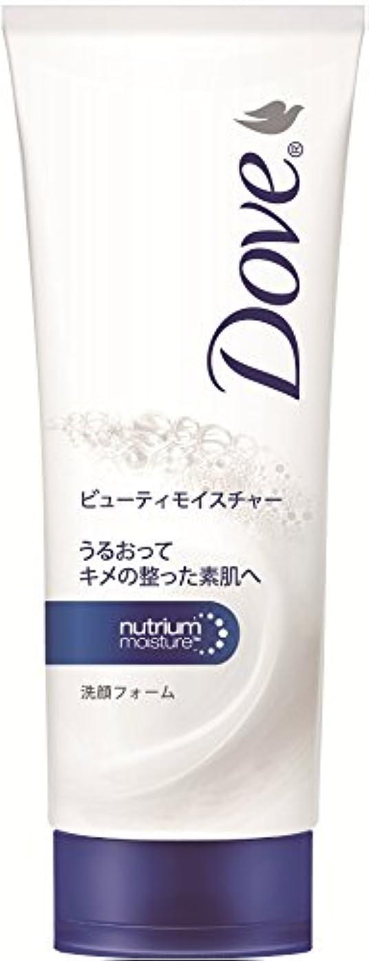 艶自然贅沢なダヴ ビューティーモイスチャー 洗顔フォーム 110g