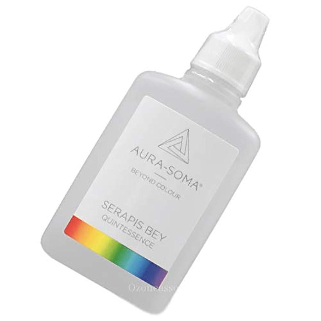 誘発する化学薬品セメントクイントエッセンス セラピスベイ 25ml オーラソーマ