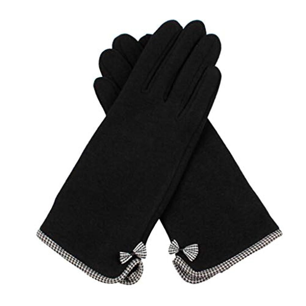 パキスタン人害虫ペニー手袋女性の冬暖かい韓国語版蝶の結び目の学生ファッションスリムサイクリング運転女性の手袋 (色 : 黒)