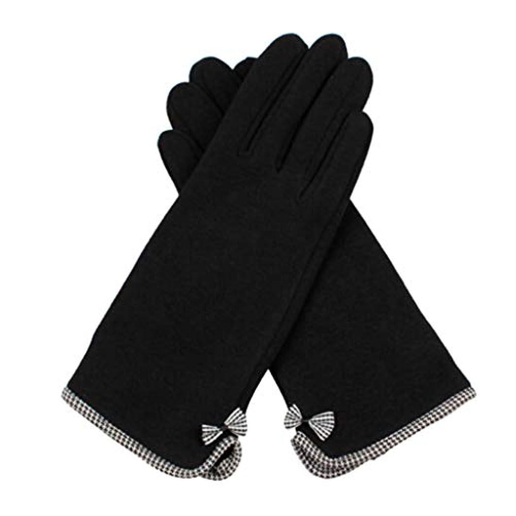キャプチャーグレートオーク影響手袋女性の冬暖かい韓国語版蝶の結び目の学生ファッションスリムサイクリング運転女性の手袋 (色 : 黒)