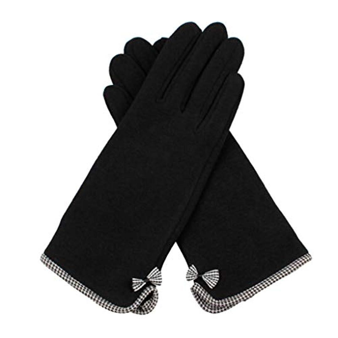 乳白微生物高速道路手袋女性の冬暖かい韓国語版蝶の結び目の学生ファッションスリムサイクリング運転女性の手袋 (色 : 黒)