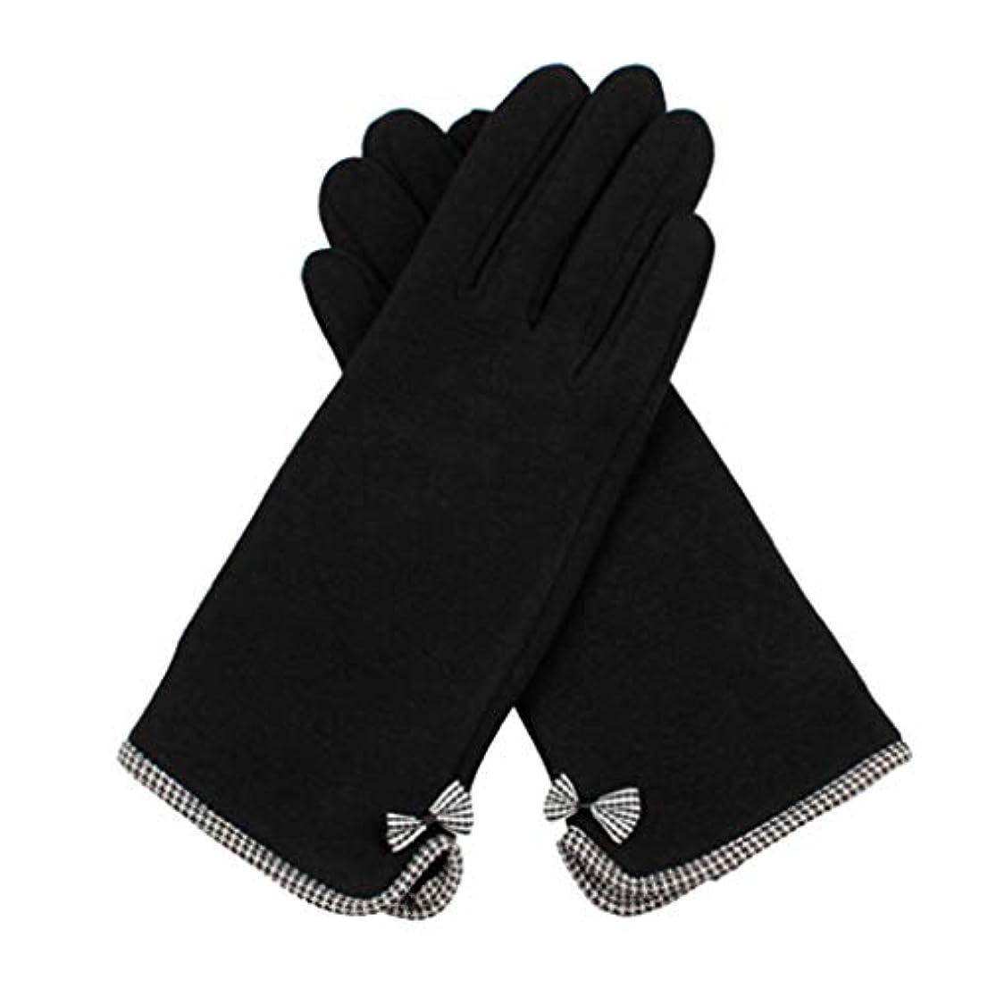 困難おめでとう戸口手袋女性の冬暖かい韓国語版蝶の結び目の学生ファッションスリムサイクリング運転女性の手袋 (色 : 黒)