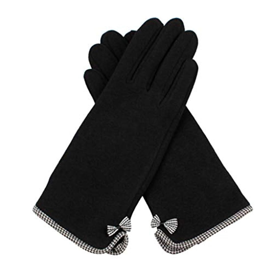 公泥だらけ責め手袋女性の冬暖かい韓国語版蝶の結び目の学生ファッションスリムサイクリング運転女性の手袋 (色 : 黒)
