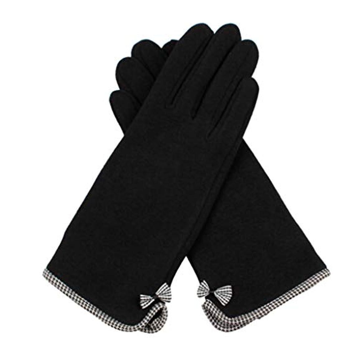 思い出す壁紙公手袋女性の冬暖かい韓国語版蝶の結び目の学生ファッションスリムサイクリング運転女性の手袋 (色 : 黒)