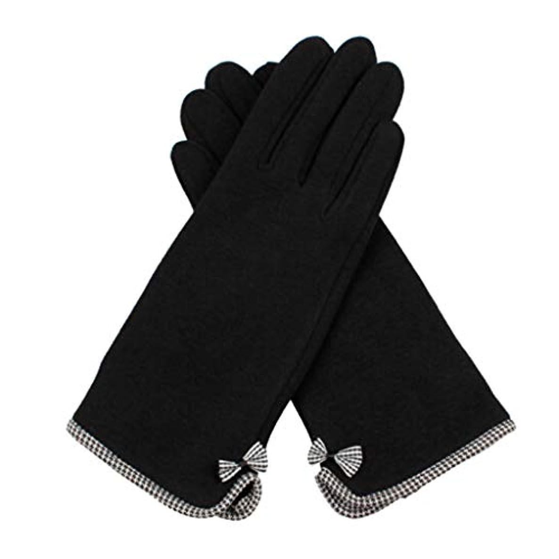 誘う土どこでも手袋女性の冬暖かい韓国語版蝶の結び目の学生ファッションスリムサイクリング運転女性の手袋 (色 : 黒)
