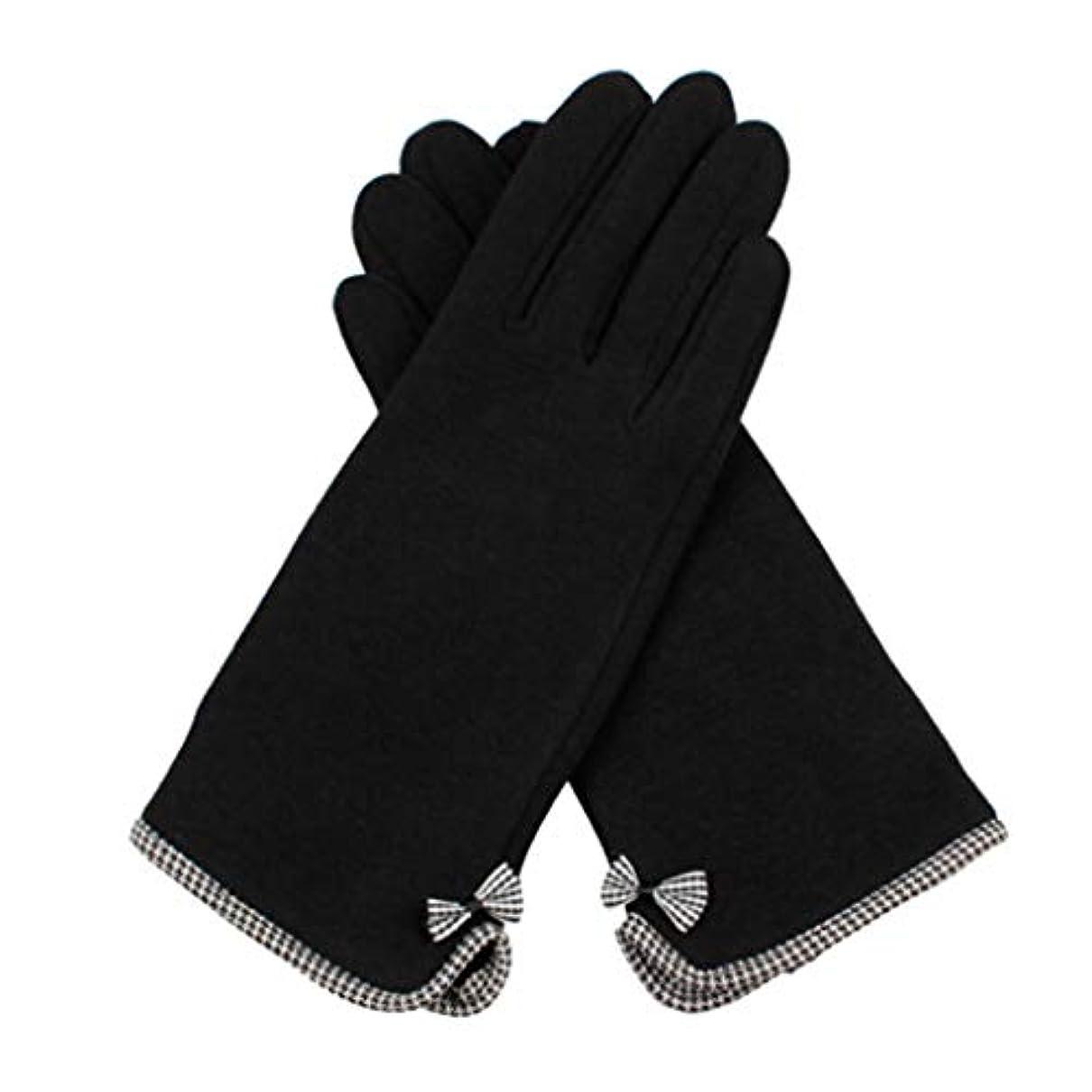 ミント仕方伝導率手袋女性の冬暖かい韓国語版蝶の結び目の学生ファッションスリムサイクリング運転女性の手袋 (色 : 黒)