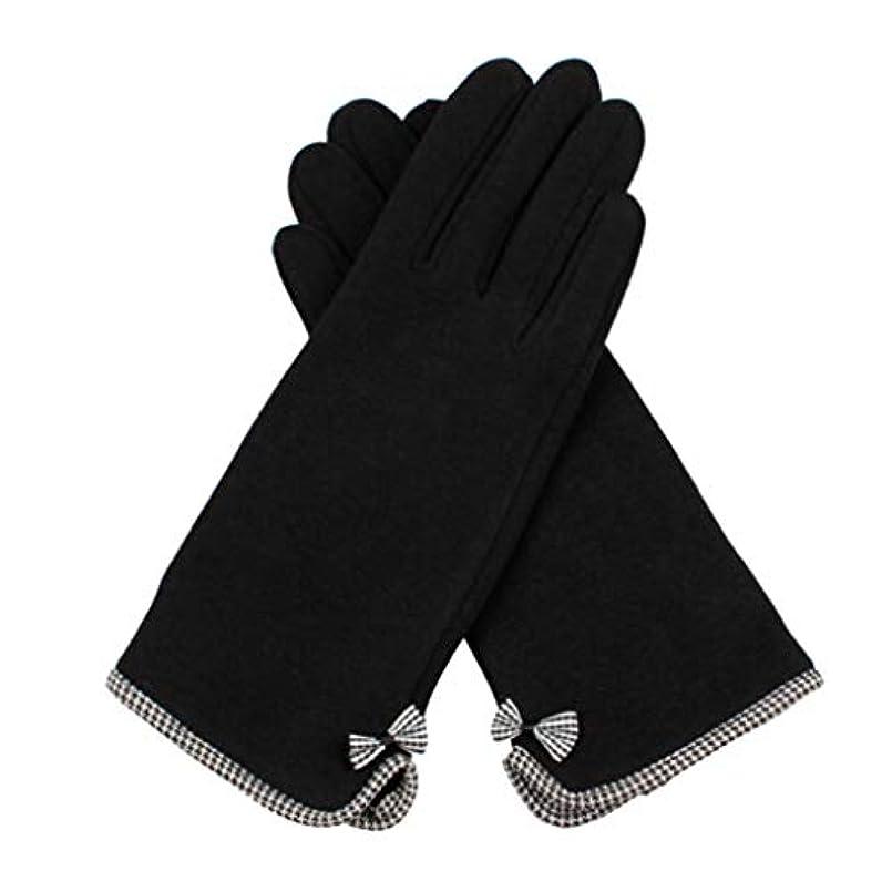 注釈を付ける親愛な吸収剤手袋女性の冬暖かい韓国語版蝶の結び目の学生ファッションスリムサイクリング運転女性の手袋 (色 : 黒)