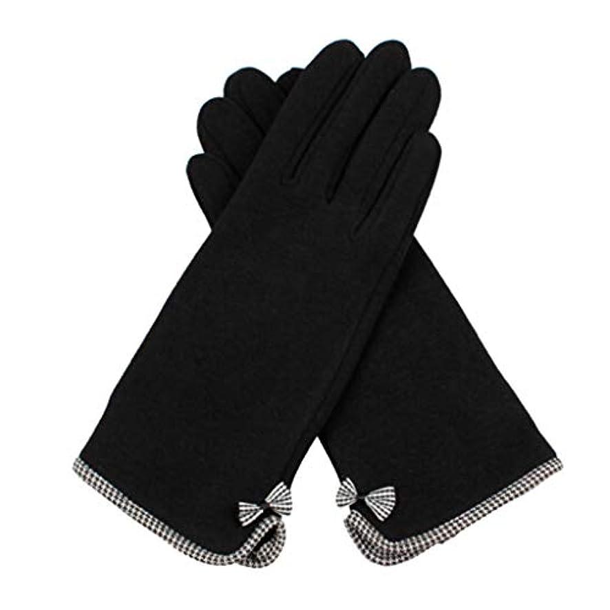 熟達した遊び場玉手袋女性の冬暖かい韓国語版蝶の結び目の学生ファッションスリムサイクリング運転女性の手袋 (色 : 黒)