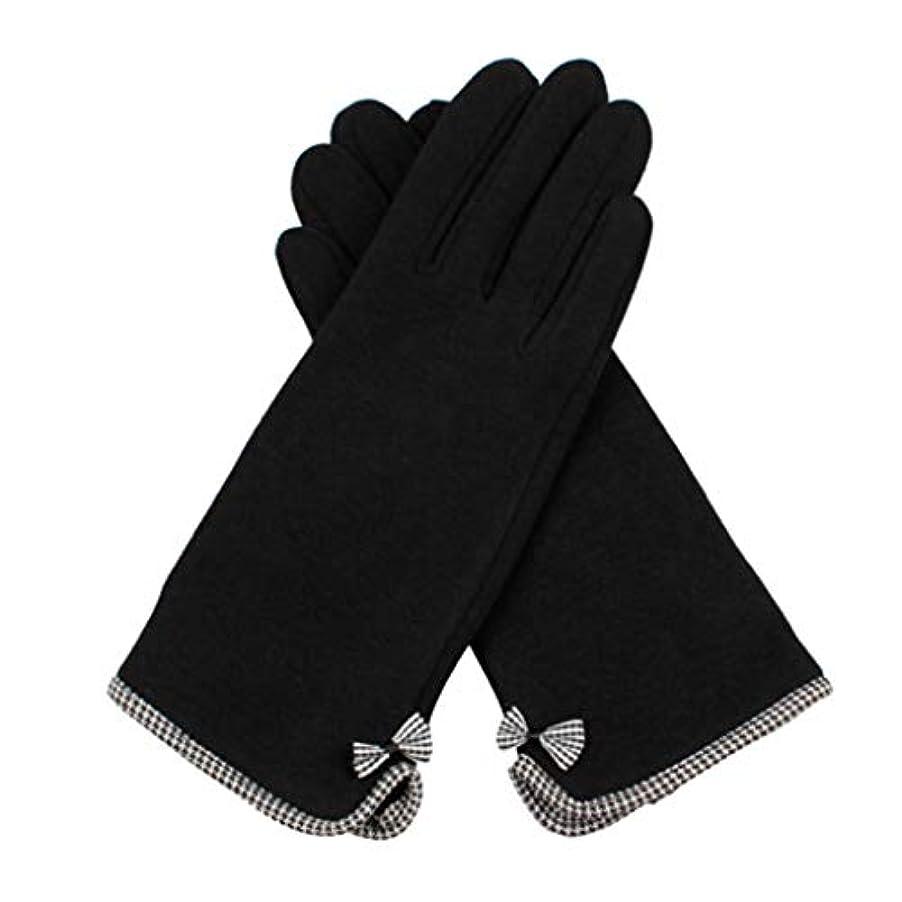 切り離す傭兵砲兵手袋女性の冬暖かい韓国語版蝶の結び目の学生ファッションスリムサイクリング運転女性の手袋 (色 : 黒)