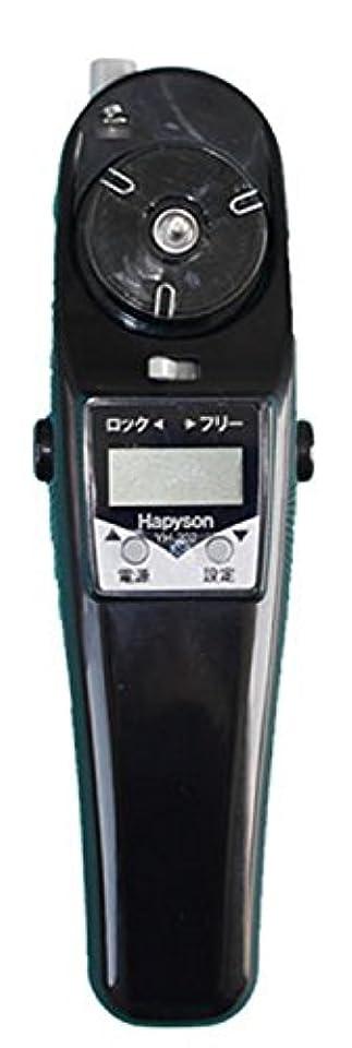 調整羊人気のHAPYSON(ハピソン)ワカサギ電動リール カウンター付き YH-202 リール わかさぎ釣り 電動リール