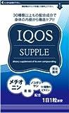 IQOS イクオス サプリメント 栄養機能食品 300mg 30粒