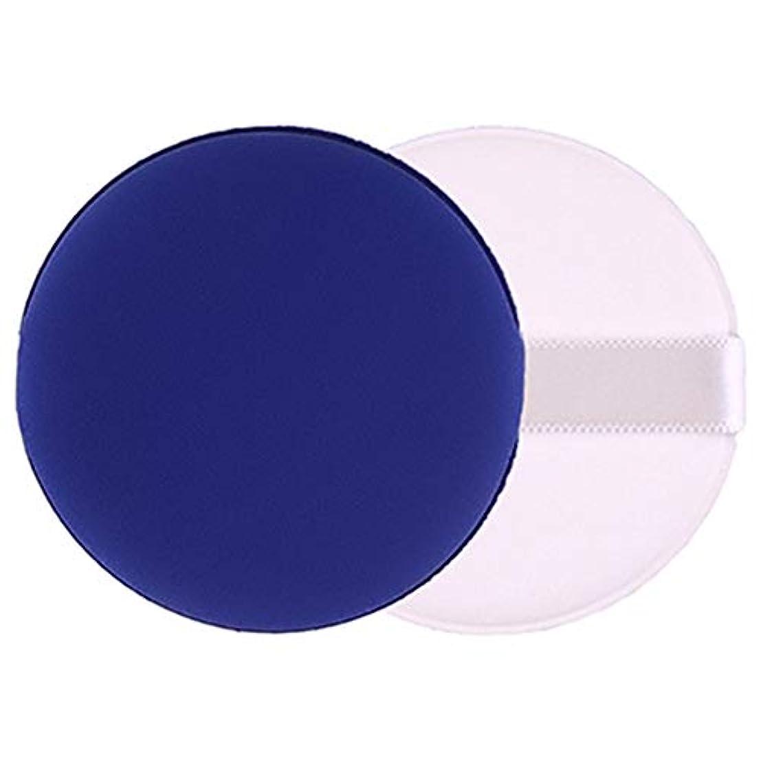 証明換気するスピーカーエアクッションパフ 2個 クリーム アプリケーター スポンジ パフ フェイシャル 乾湿両用 多用途 パウダーパフパッド クッションファンデーション 化粧ツール 全4色