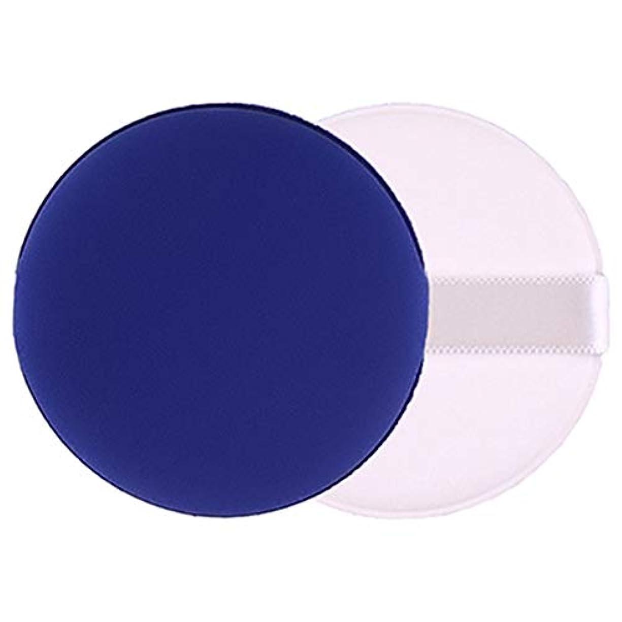 幸運なホラー複合エアクッションパフ 2個 クリーム アプリケーター スポンジ パフ フェイシャル 乾湿両用 多用途 パウダーパフパッド クッションファンデーション 化粧ツール 全4色