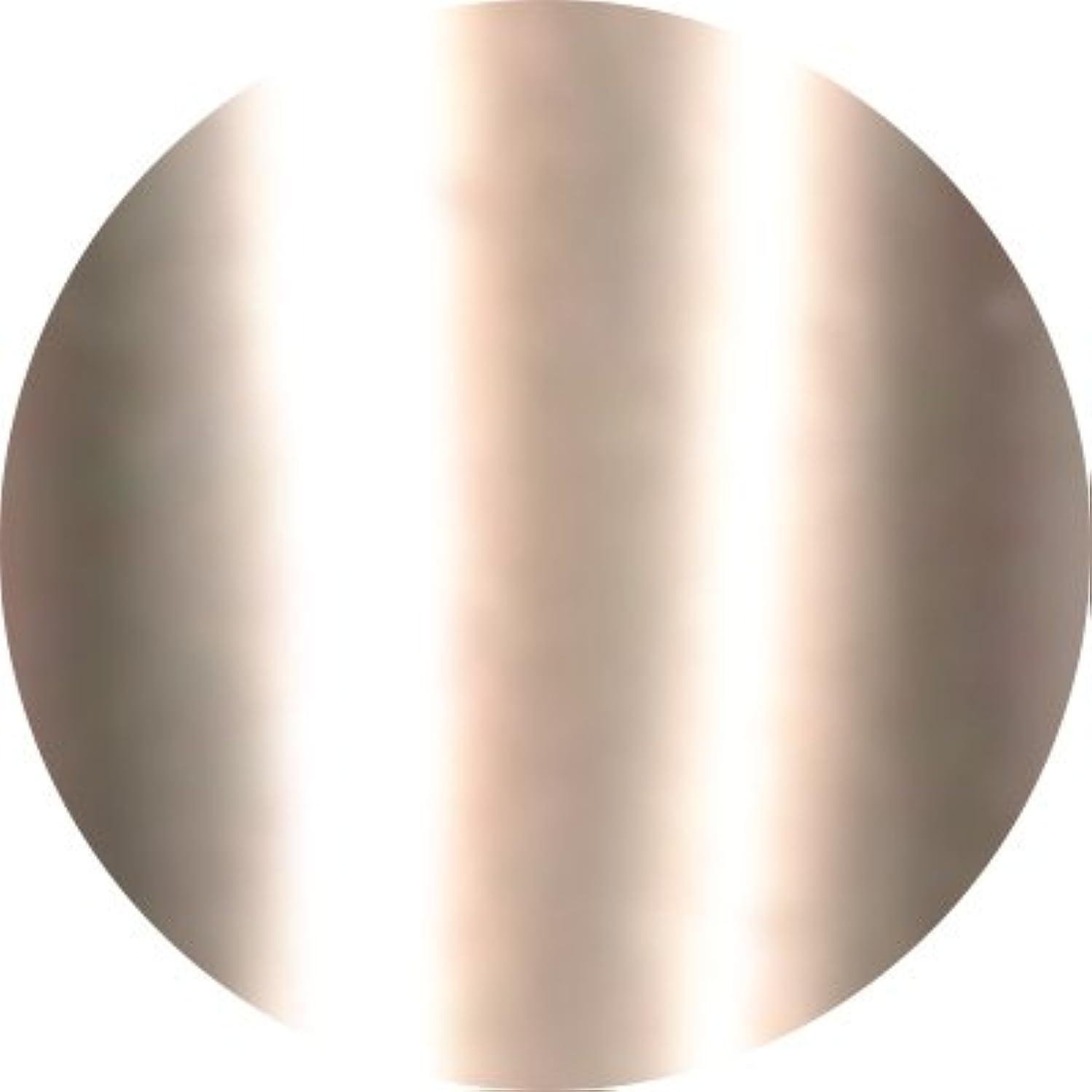 スマッシュスリットバッジJewelry jel(ジュエリージェル) カラージェル 5ml<BR>メタリック MT005