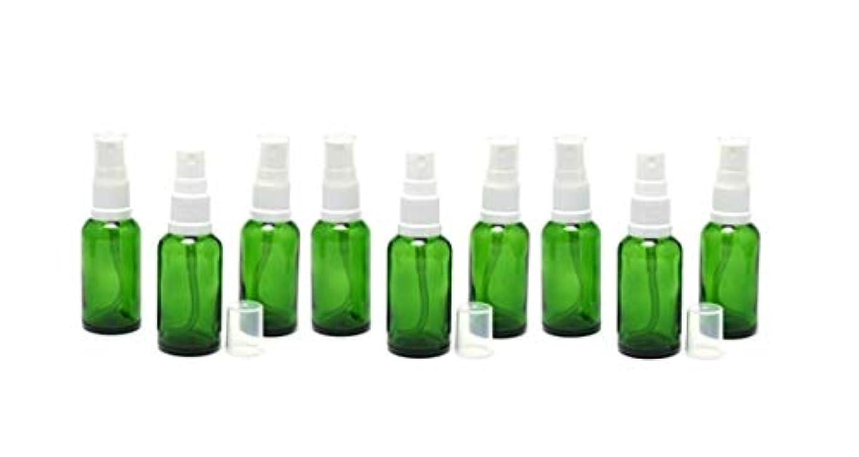 個性セグメント作動する遮光瓶 スプレーボトル (グラス/アトマイザー) 30ml グリーン/ホワイトヘッド 9本セット 【 新品アウトレットセール 】