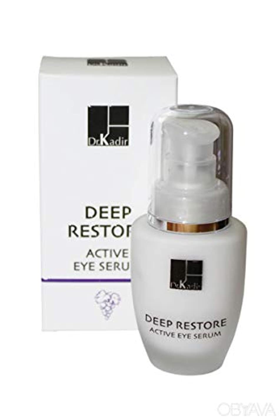 ブロックコンペ通貨Dr. Kadir Deep Restore Active Eye Serum 30ml