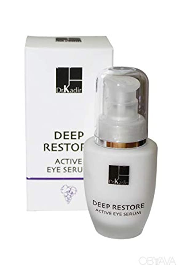実験密輸クルーDr. Kadir Deep Restore Active Eye Serum 30ml