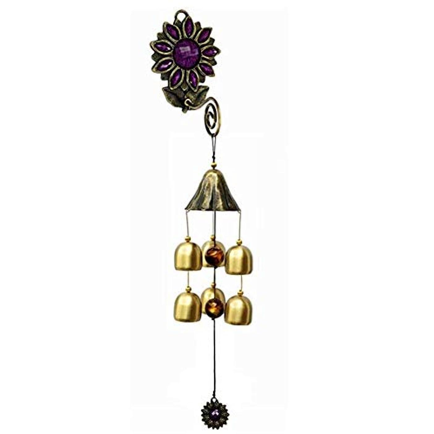 用量通知する抑圧Qiyuezhuangshi 風チャイム、ガーデンメタルクリエイティブひまわり風の鐘、グリーン、全長約35CM,美しいホリデーギフト (Color : Purple)