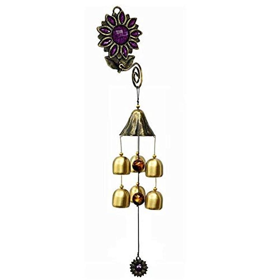 受信機闘争収益Qiyuezhuangshi 風チャイム、ガーデンメタルクリエイティブひまわり風の鐘、グリーン、全長約35CM,美しいホリデーギフト (Color : Purple)
