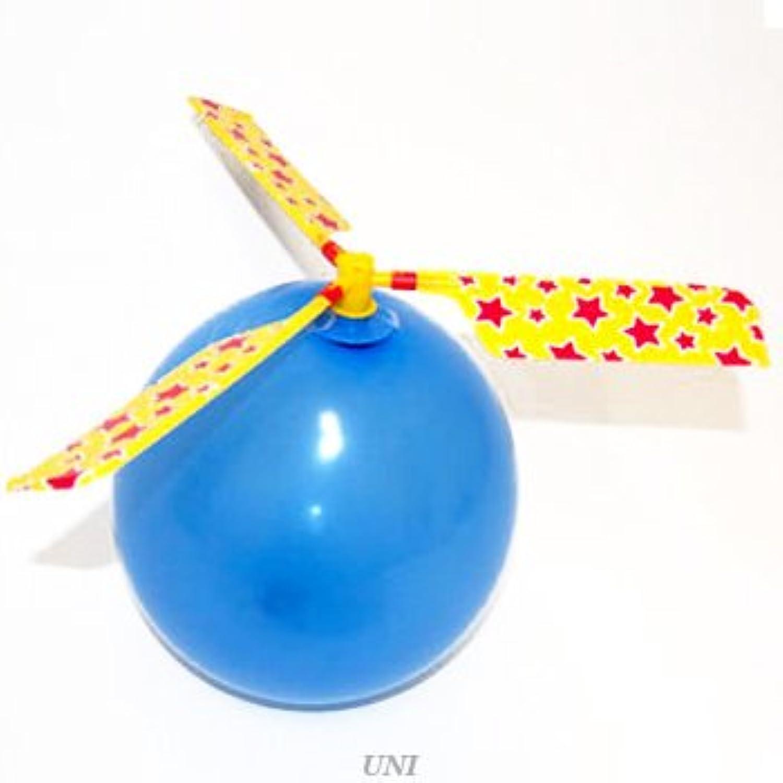 風船コプター(袋入)