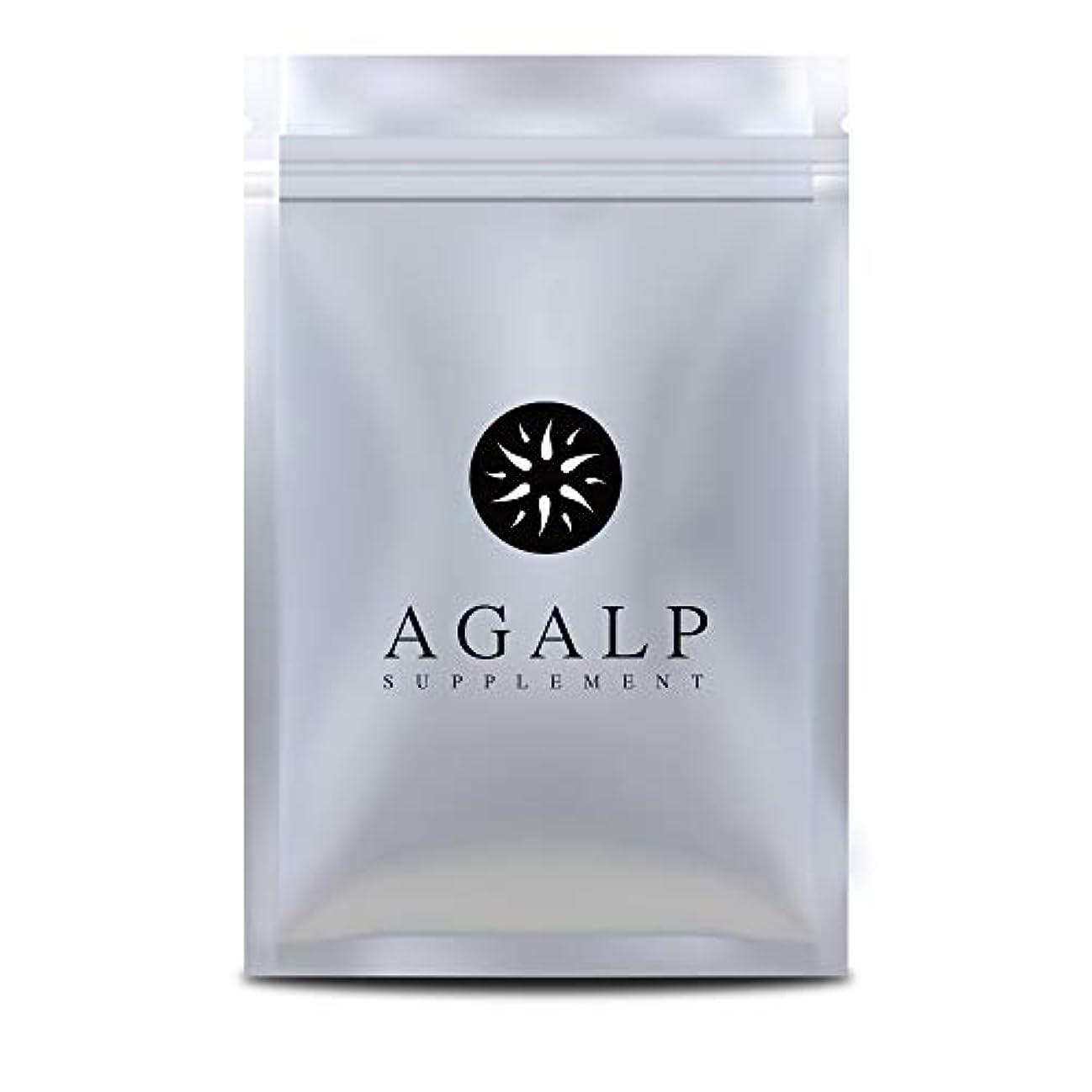 昆虫嫌がる機械【公式】NEW AGALP(アガルプ) ノコギリヤシ 亜鉛 ブロッコリースプラウト 120粒x1袋(30日分)【栄養機能食品】