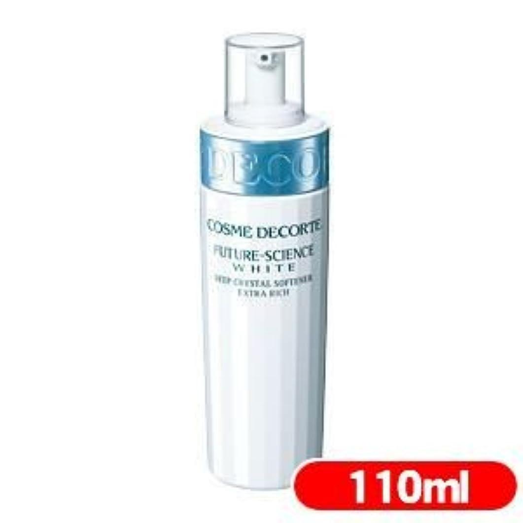 コスメデコルテ フューチャーサイエンス ホワイト ディープクリスタル ソフナー エクストラリッチ <110ml> 美白乳液