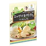 森永製菓 パンケーキにかけるエッグベネディクト用ソースミックス 30g×60(10×6)個入
