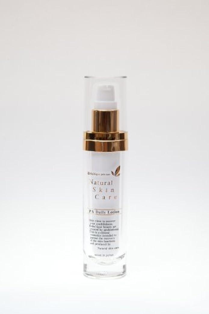 アクション大気にやにやPA デイリーローション 30ml : EGF フラーレン リピジュア アルジレリン 配合ジェルタイプ収斂化粧水 サロン専売化粧品 R-Cell(リセル)