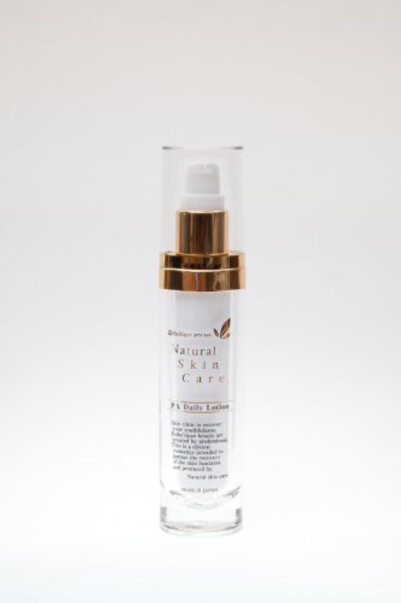 ディーラー伝えるダッシュPA デイリーローション 30ml : EGF フラーレン リピジュア アルジレリン 配合ジェルタイプ収斂化粧水 サロン専売化粧品 R-Cell(リセル)