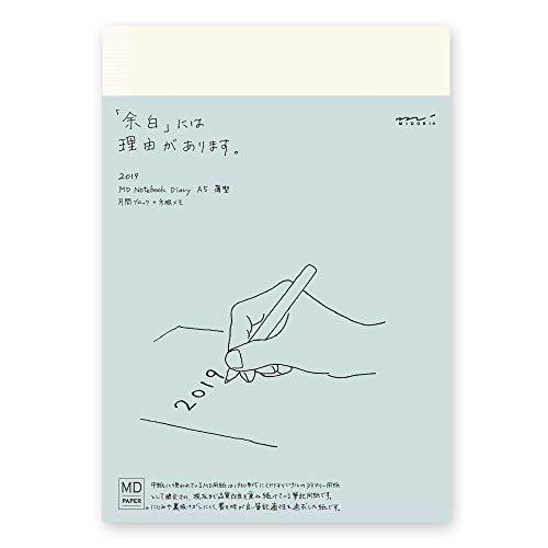 ミドリ MDノートダイアリー 手帳 2019年 A5 マンスリー 薄型 27729006 (2018年12月始まり)