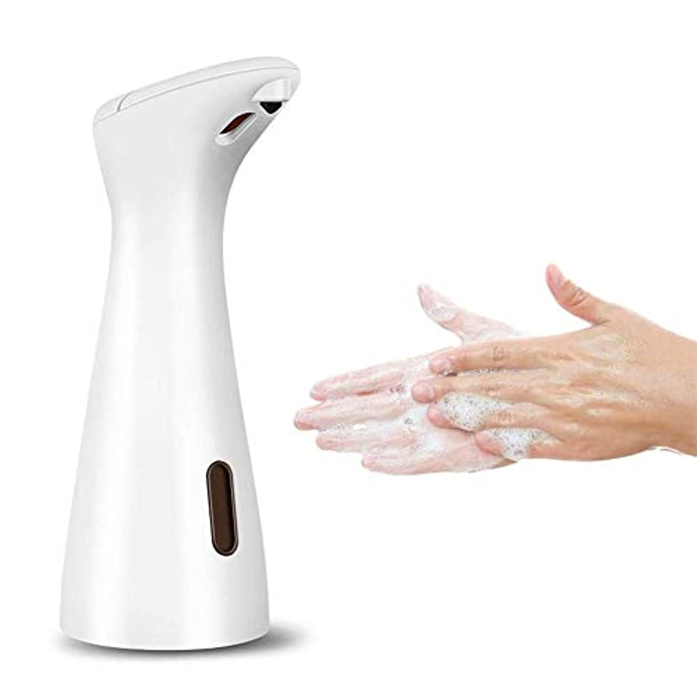 ロードブロッキング致死疎外する200ミリリットルスマート自動泡ソープディスペンサー誘導発泡手洗い機ポータブル液体ソープディスペンサー浴室キッチンツール