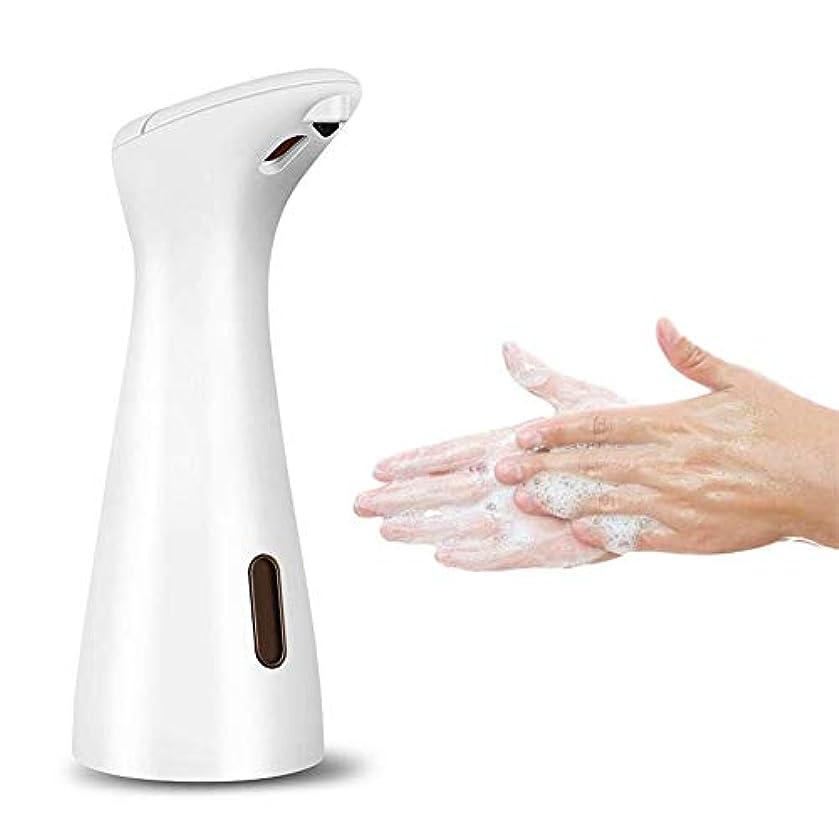 わかりやすいきらめき正直200ミリリットルスマート自動泡ソープディスペンサー誘導発泡手洗い機ポータブル液体ソープディスペンサー浴室キッチンツール