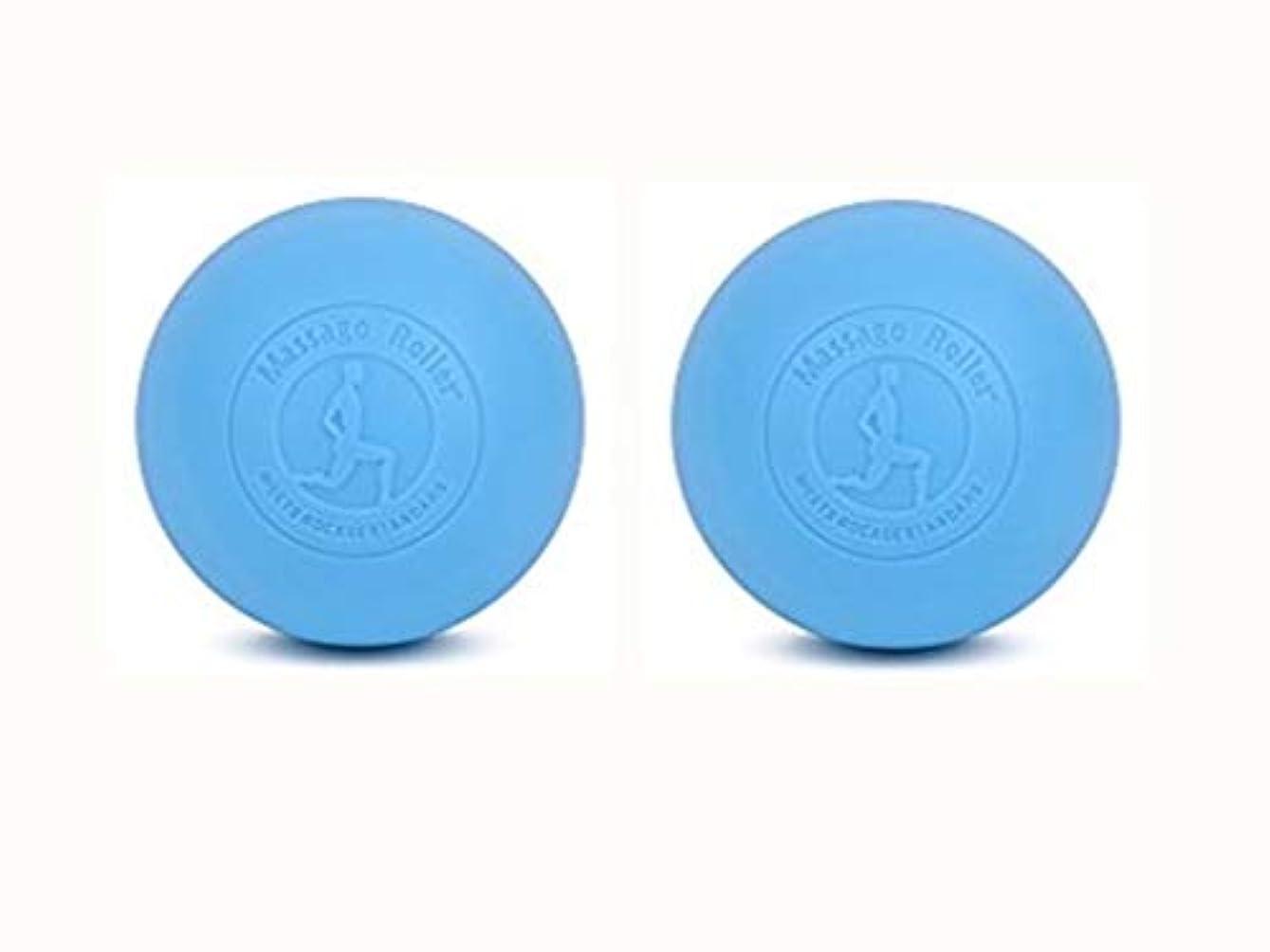 脱走機械的に素晴らしきONNSERR 深い筋肉のリラクゼーションマッサージボール トリガーポイント マッサージボール 指圧ボールマッスルマッサージボール、筋膜球 運動後に筋肉の痛みを和らげるのがよい