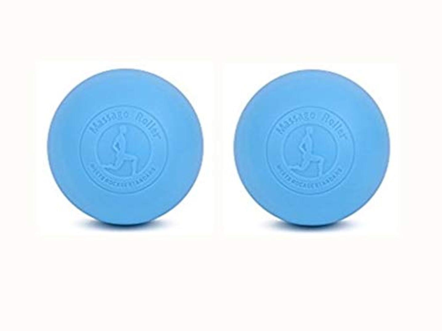 無一文引き潮ONNSERR 深い筋肉のリラクゼーションマッサージボール トリガーポイント マッサージボール 指圧ボールマッスルマッサージボール、筋膜球 運動後に筋肉の痛みを和らげるのがよい